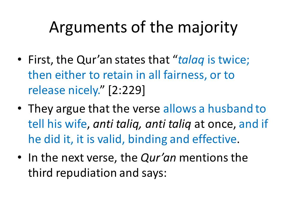 Arguments of the majority