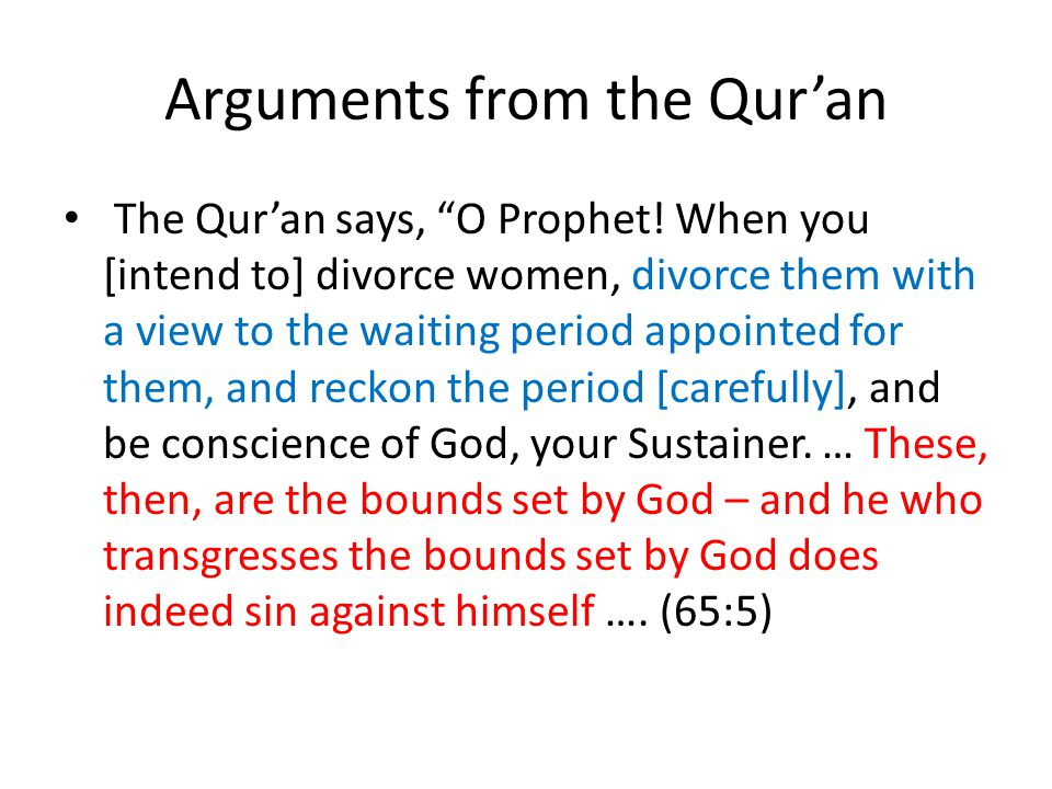 Arguments from the Qur'an