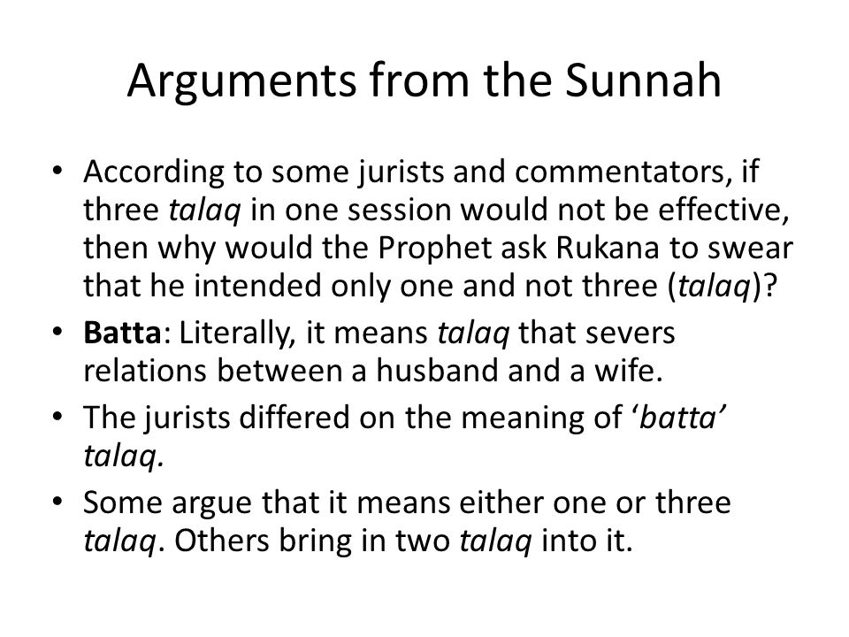 Arguments from the Sunnah