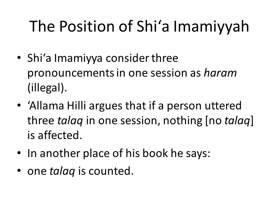 The Position of Shi'a Imamiyyah