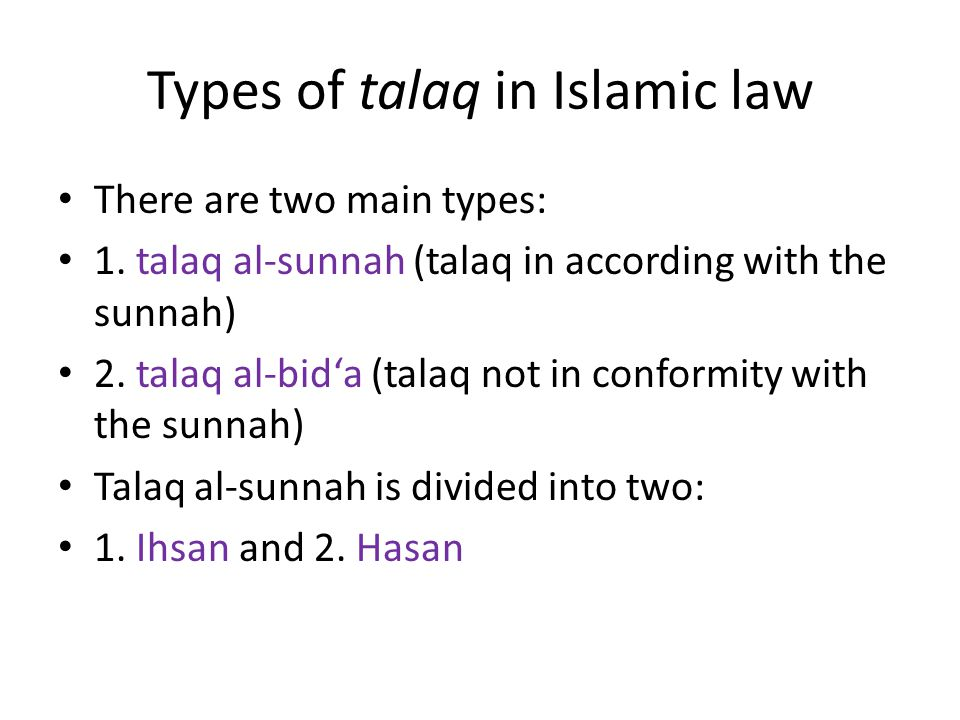 Types of talaq in Islamic law