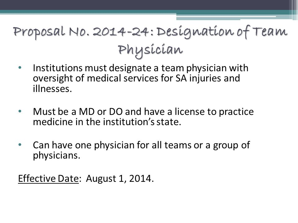 Proposal No. 2014-24: Designation of Team Physician