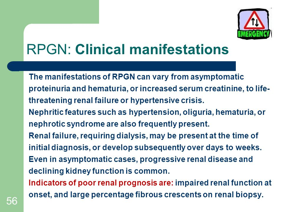 RPGN: Clinical manifestations