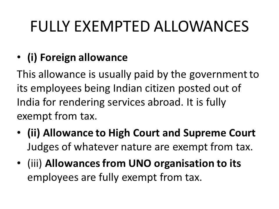 FULLY EXEMPTED ALLOWANCES