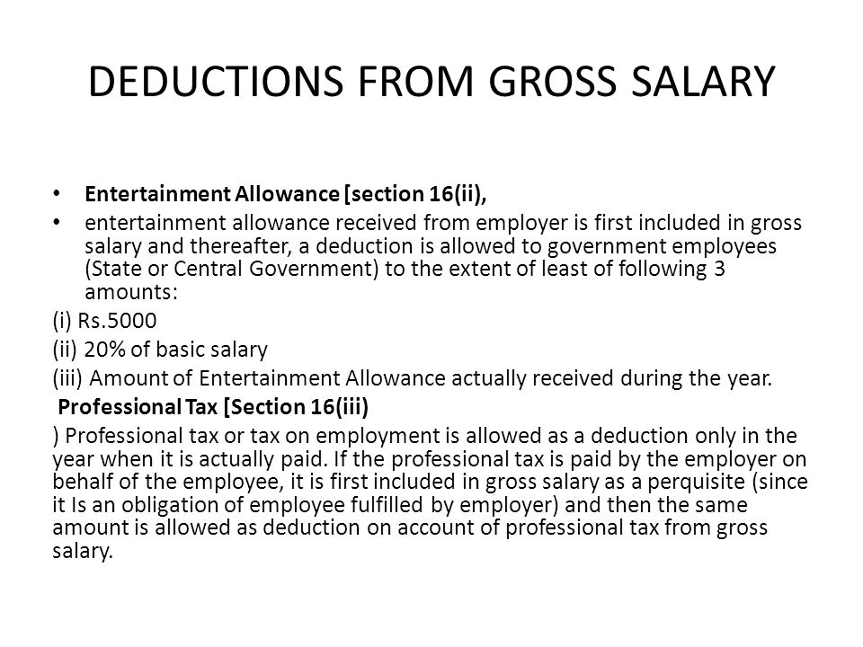 DEDUCTIONS FROM GROSS SALARY