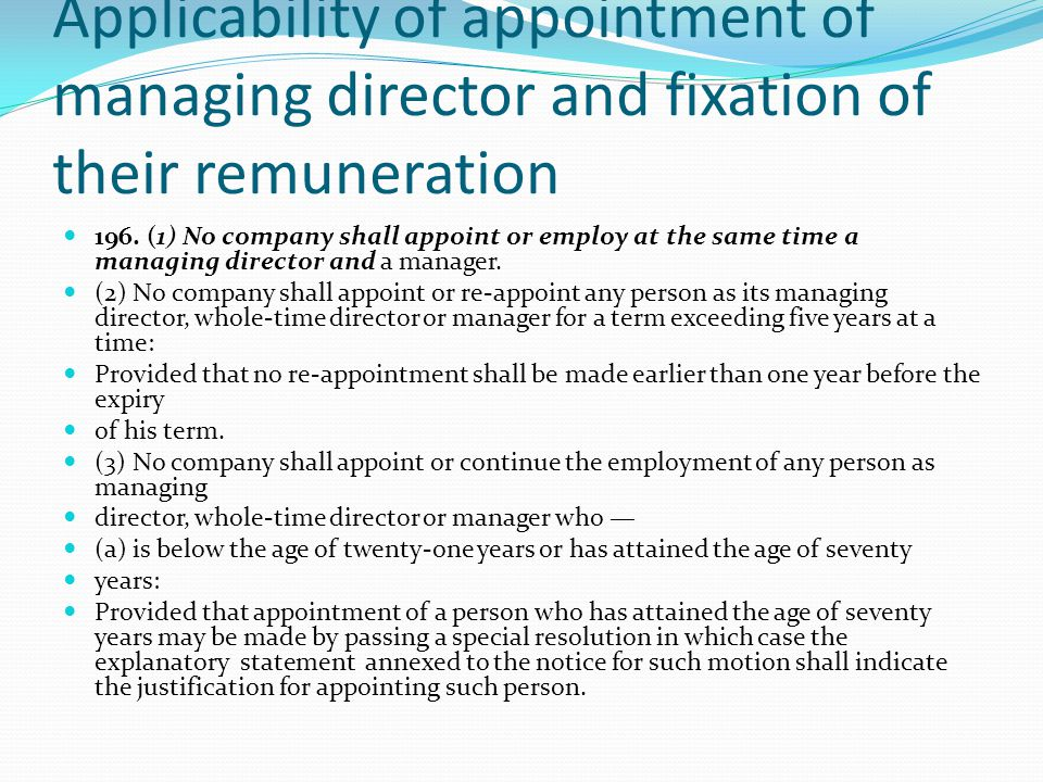 Applicability of appointment of managing director and fixation of their remuneration
