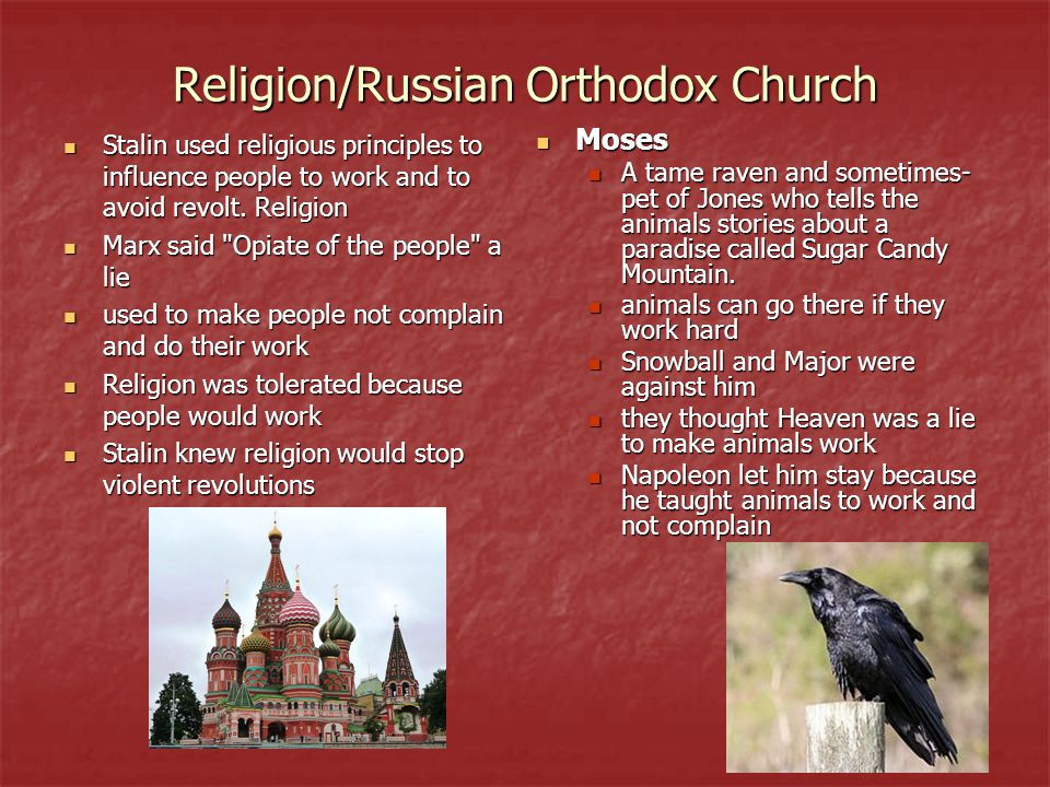 Religion/Russian Orthodox Church