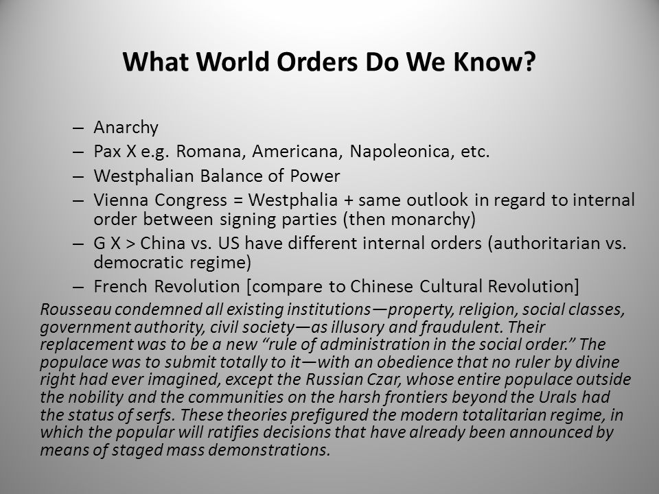 What World Orders Do We Know