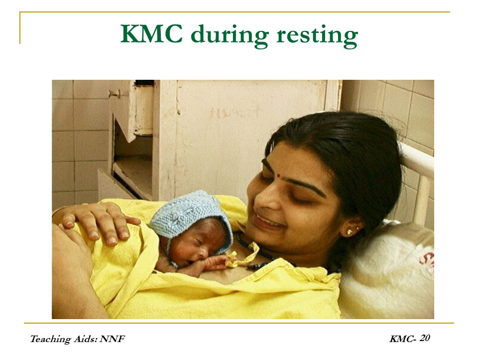 KMC during resting