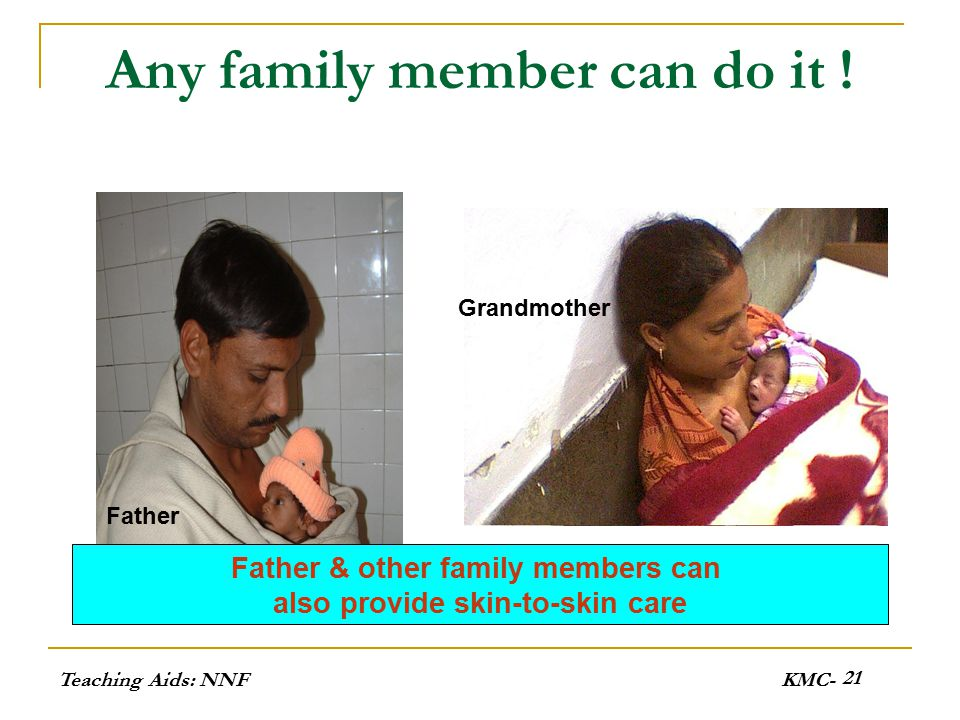 Any family member can do it !