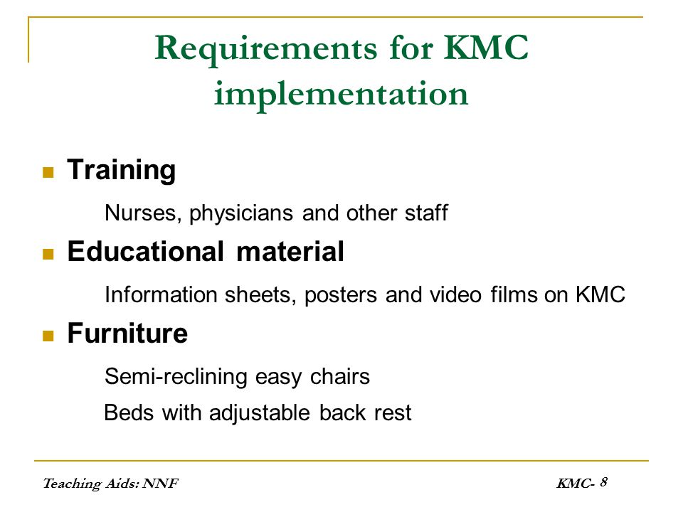 Requirements for KMC implementation