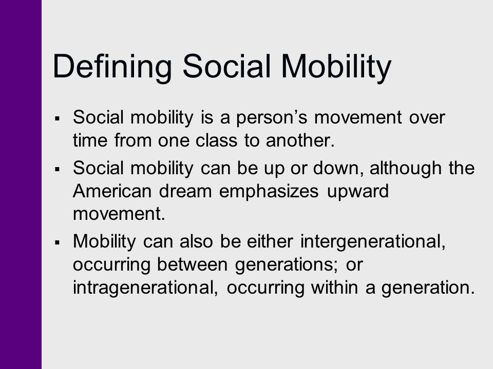 Defining Social Mobility