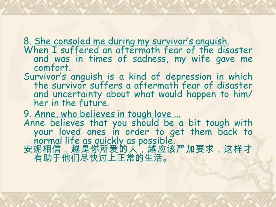 8. She consoled me during my survivor's anguish.
