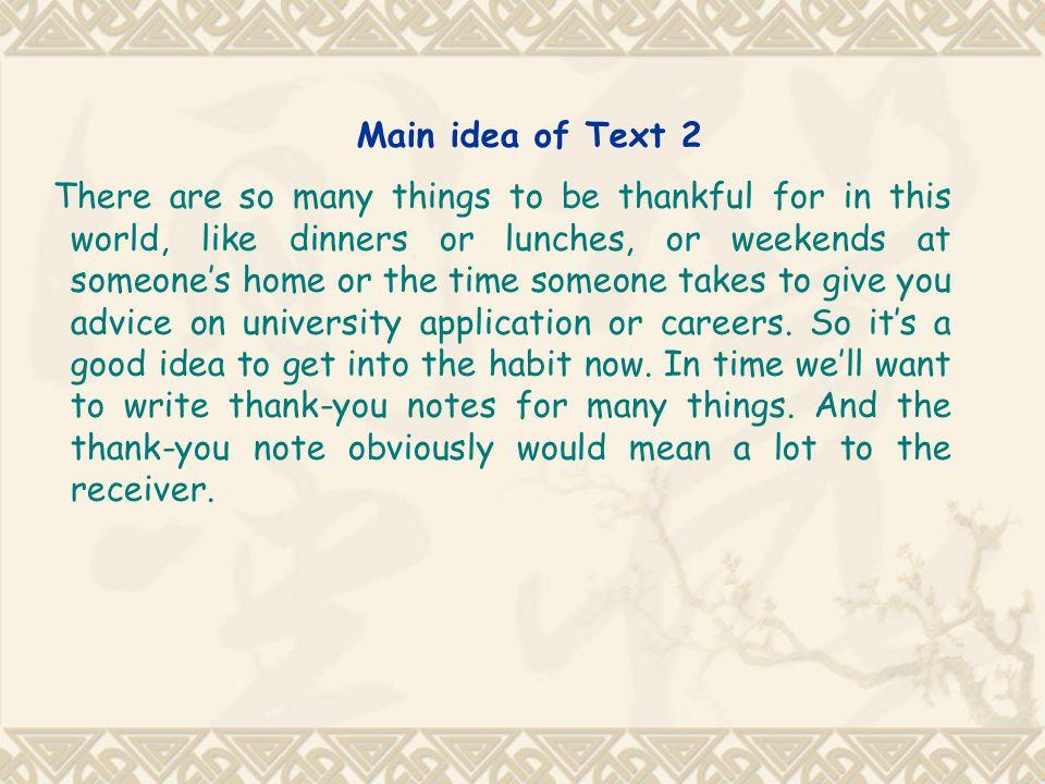 Main idea of Text 2
