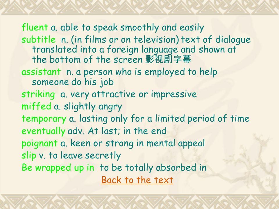 fluent a. able to speak smoothly and easily