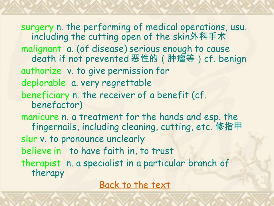 surgery n. the performing of medical operations, usu