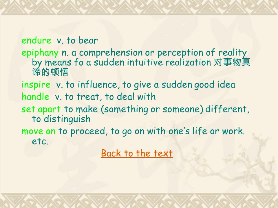 endure v. to bear epiphany n. a comprehension or perception of reality by means fo a sudden intuitive realization 对事物真谛的顿悟.