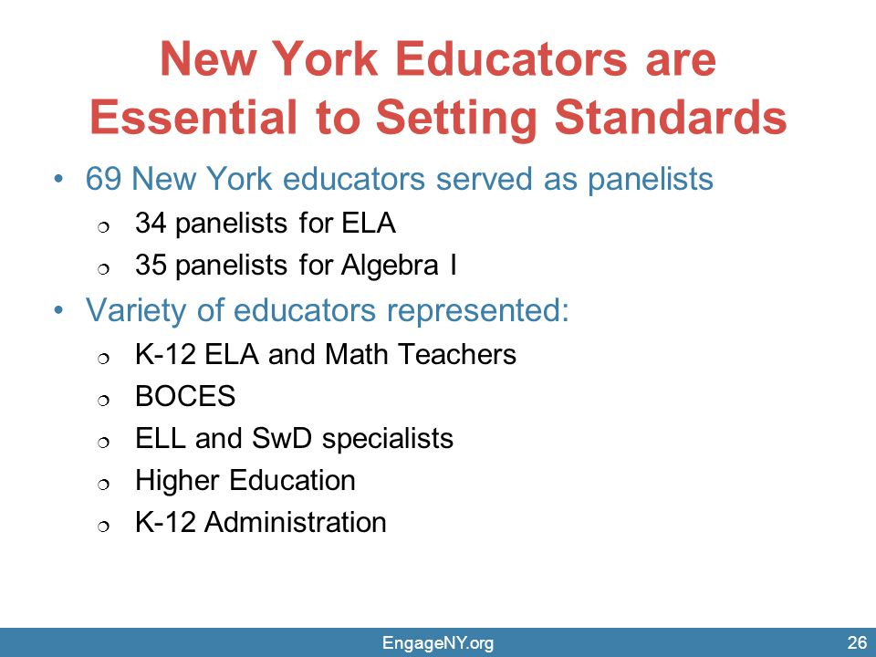 New York Educators are Essential to Setting Standards