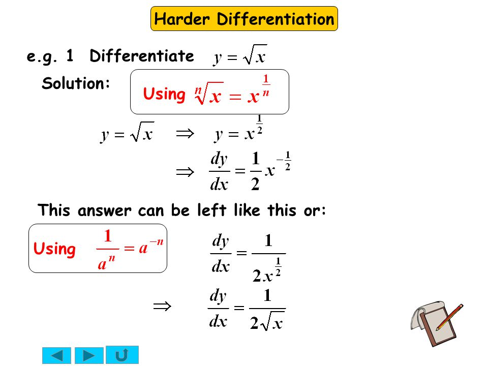 e.g. 1 Differentiate Solution: Using This answer can be left like this or: Using