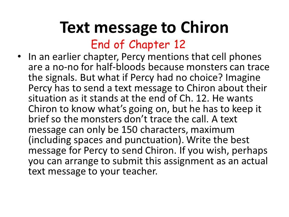 Text message to Chiron End of Chapter 12