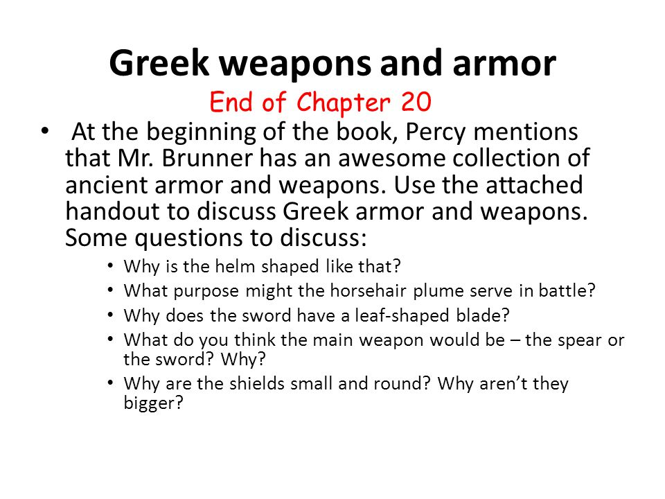 Greek weapons and armor