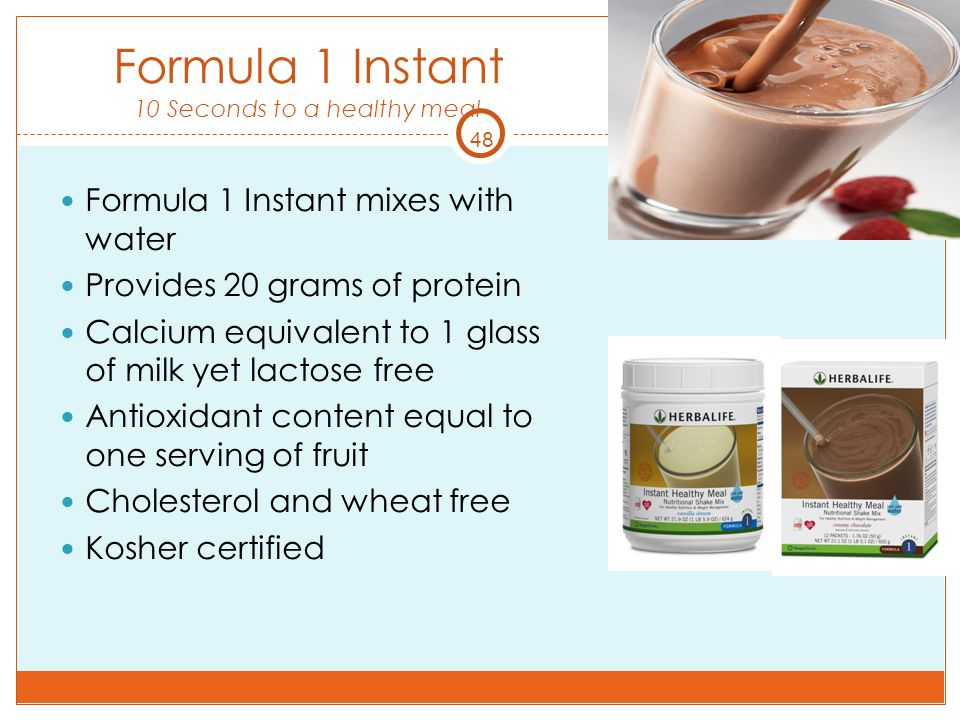 Formula 1 Instant 10 Seconds to a healthy meal
