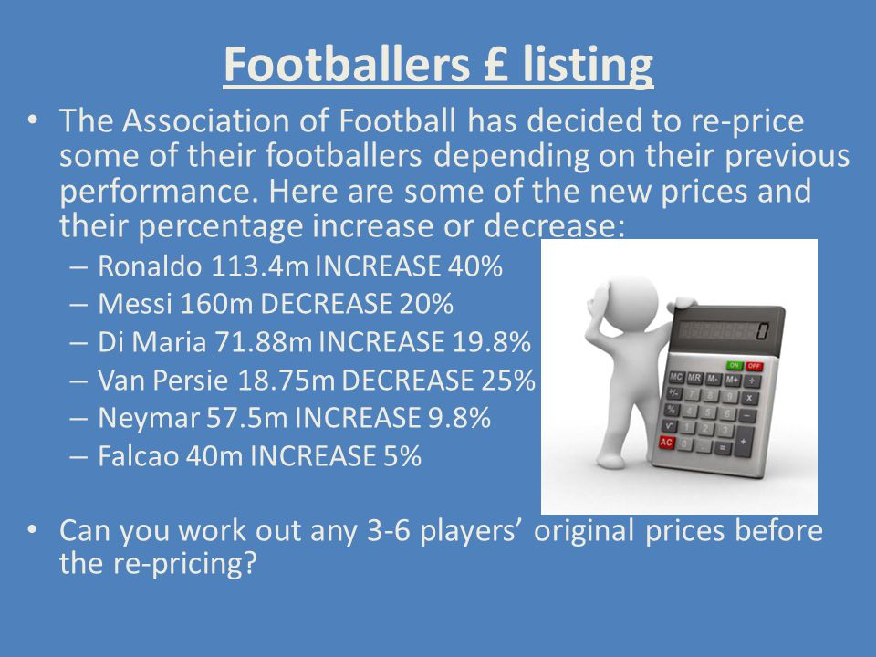 Footballers £ listing