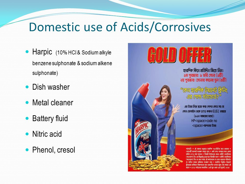 Domestic use of Acids/Corrosives