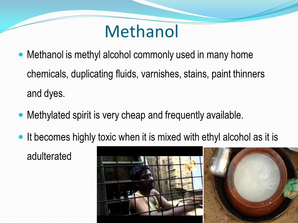 Methanol Methanol is methyl alcohol commonly used in many home chemicals, duplicating fluids, varnishes, stains, paint thinners and dyes.