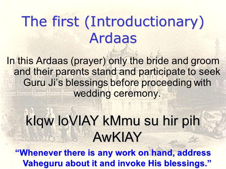 The first (Introductionary) Ardaas