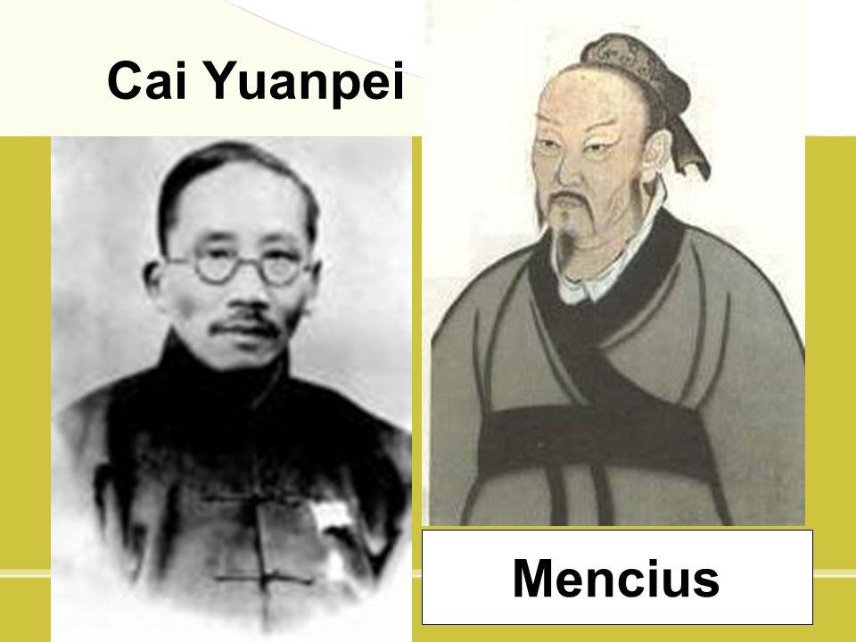 Cai Yuanpei Mencius