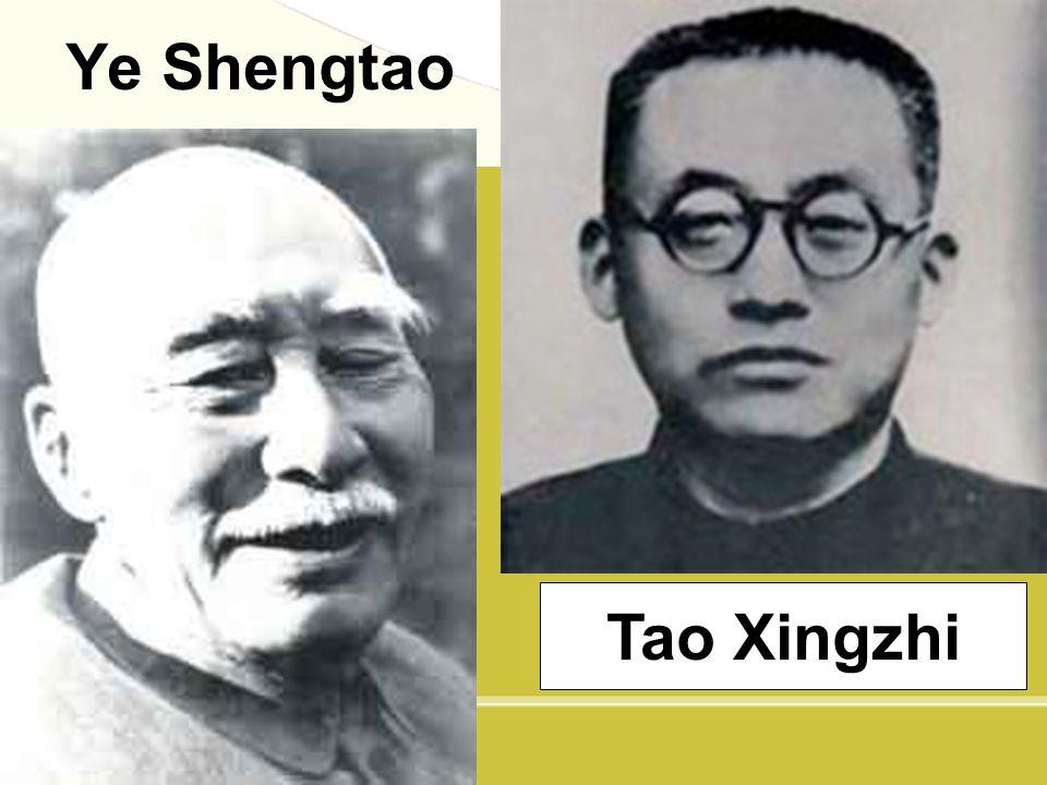 Ye Shengtao Tao Xingzhi