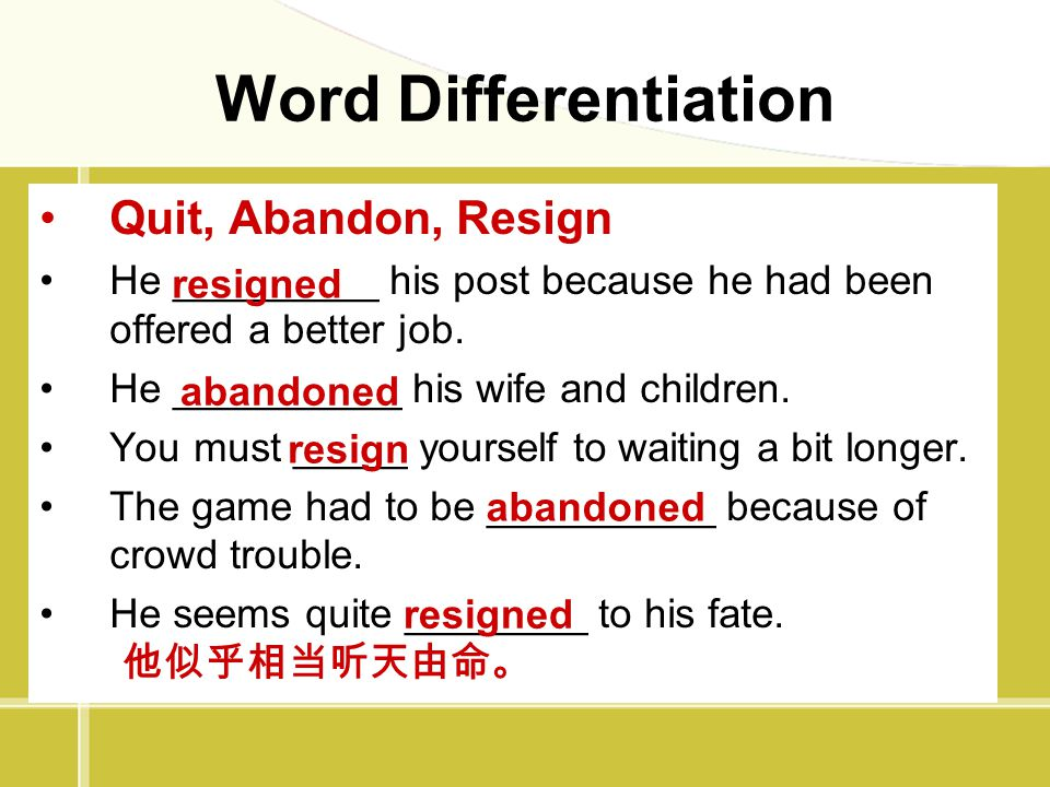 Word Differentiation Quit, Abandon, Resign