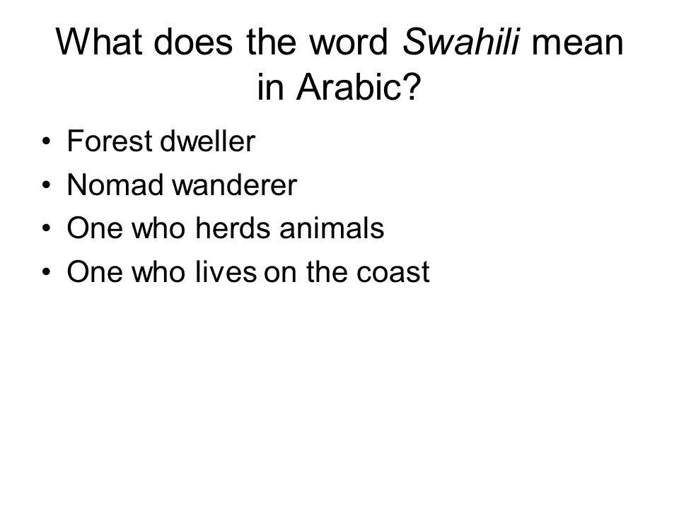 What does the word Swahili mean in Arabic