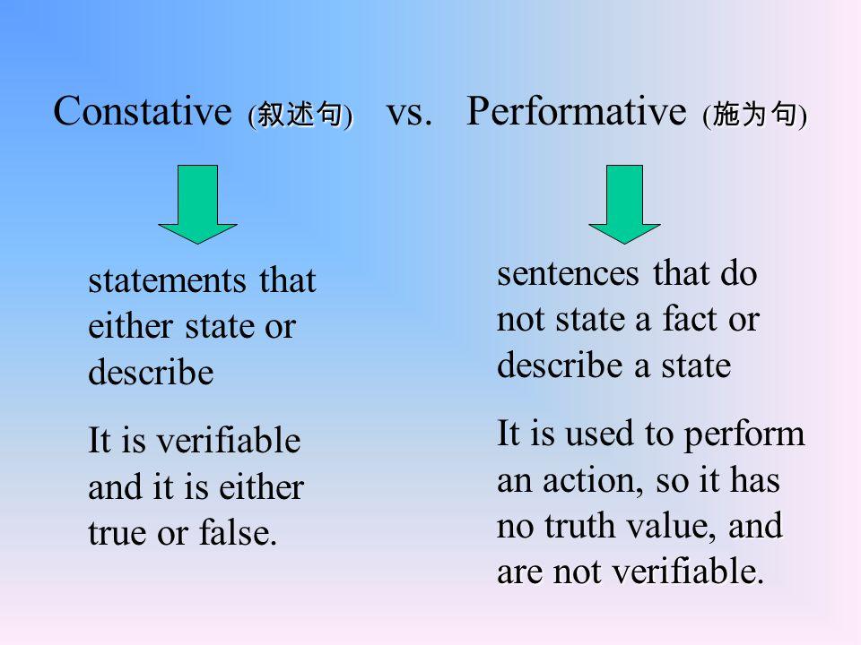Constative (叙述句) vs. Performative (施为句)