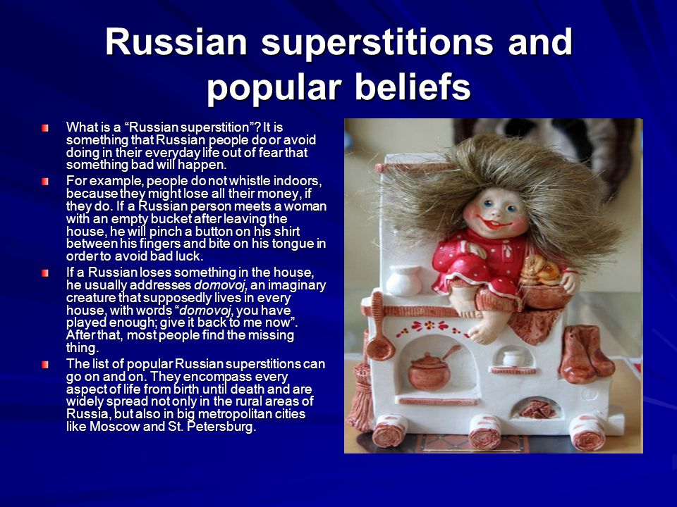 Russian superstitions and popular beliefs