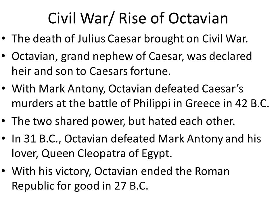 Civil War/ Rise of Octavian