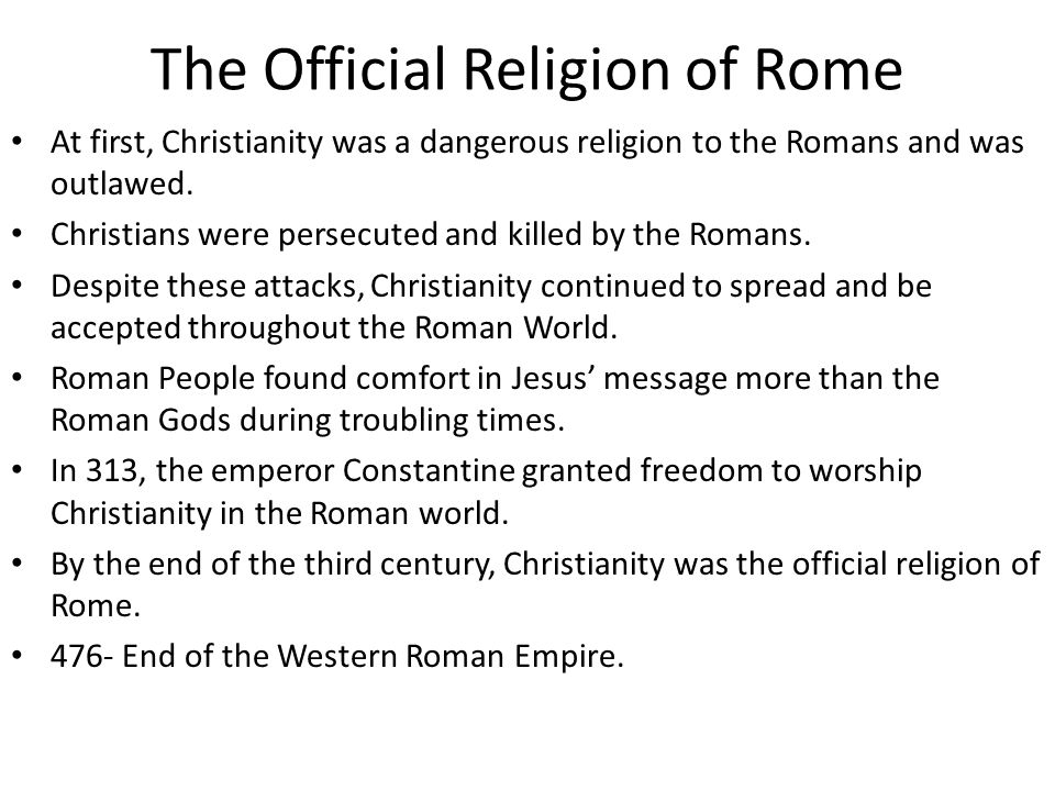 The Official Religion of Rome
