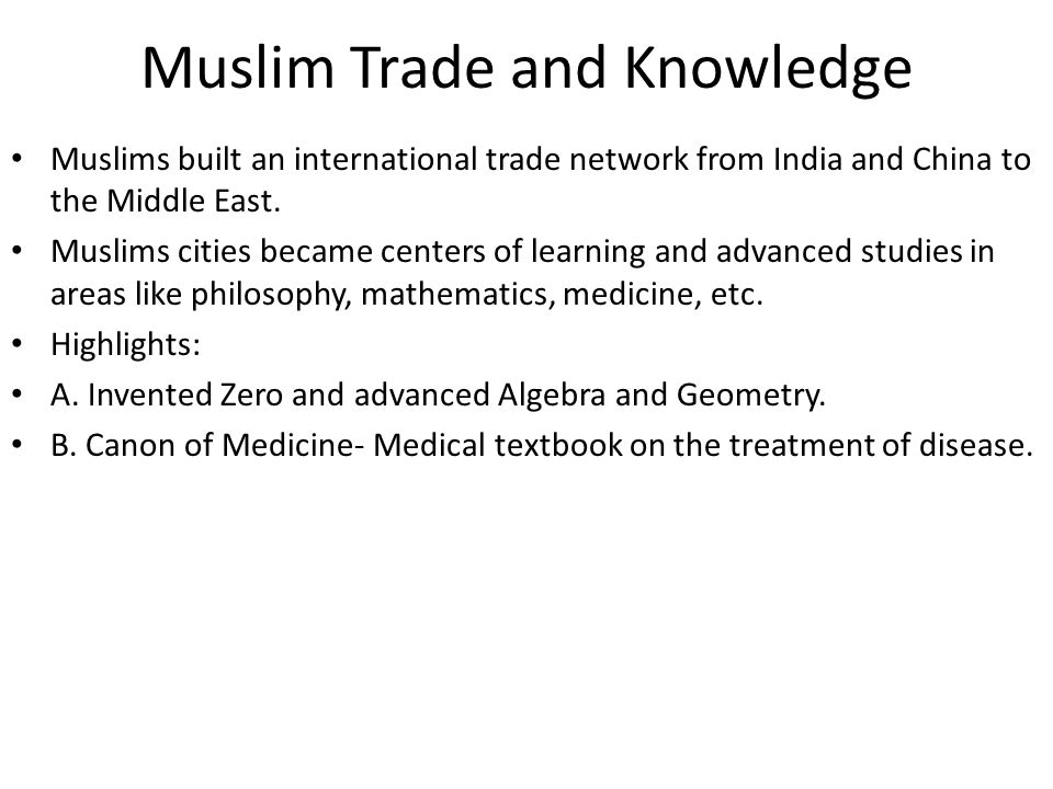 Muslim Trade and Knowledge
