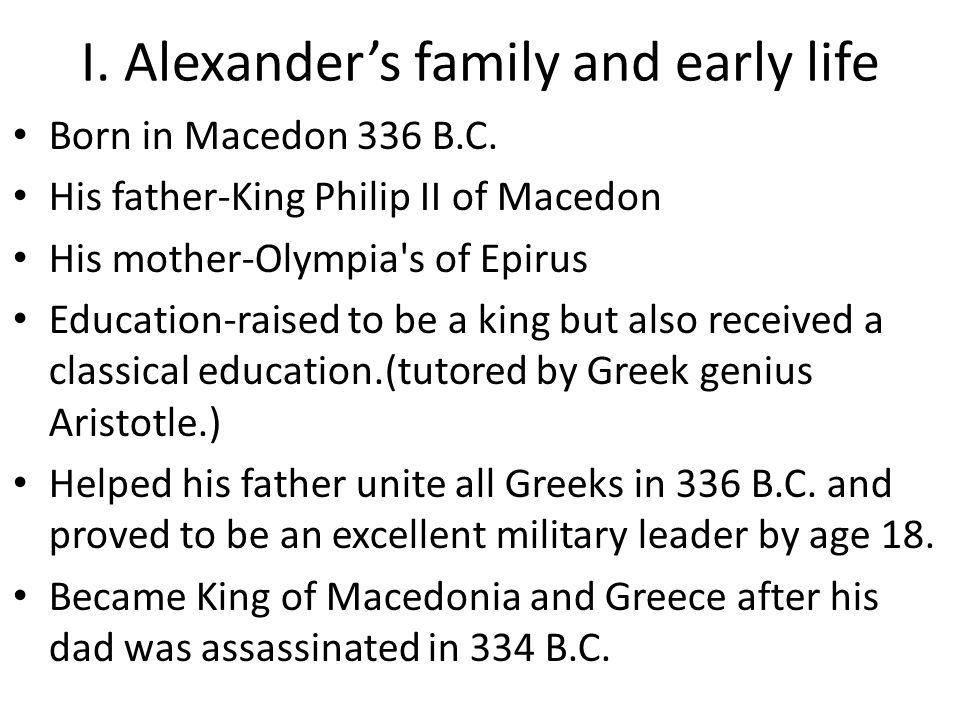 I. Alexander's family and early life