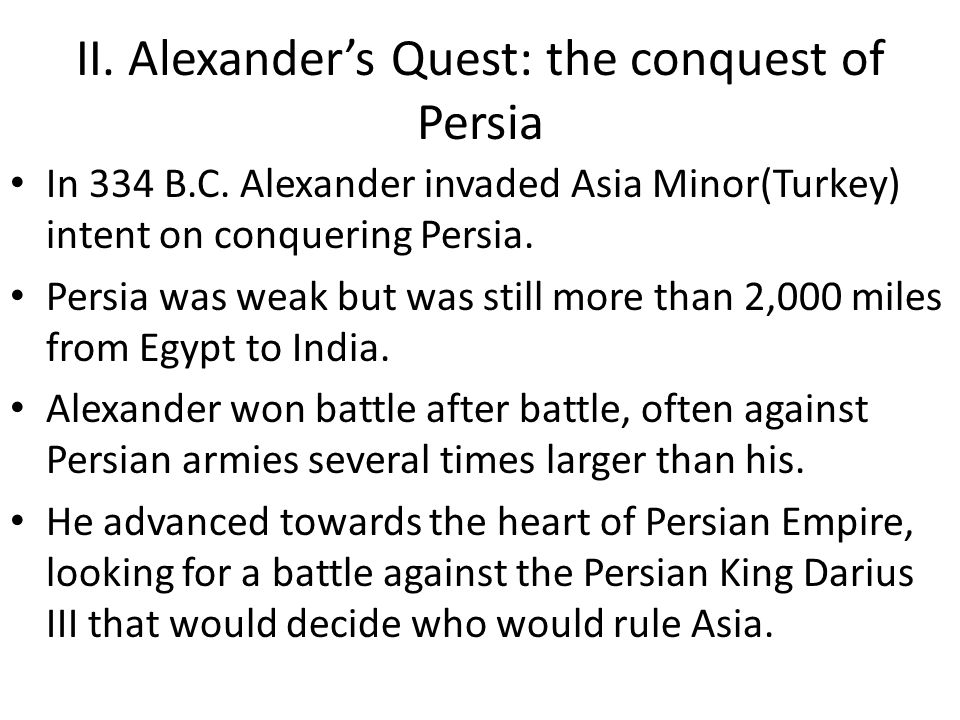 II. Alexander's Quest: the conquest of Persia