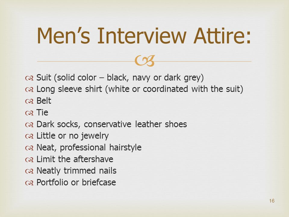 Men's Interview Attire: