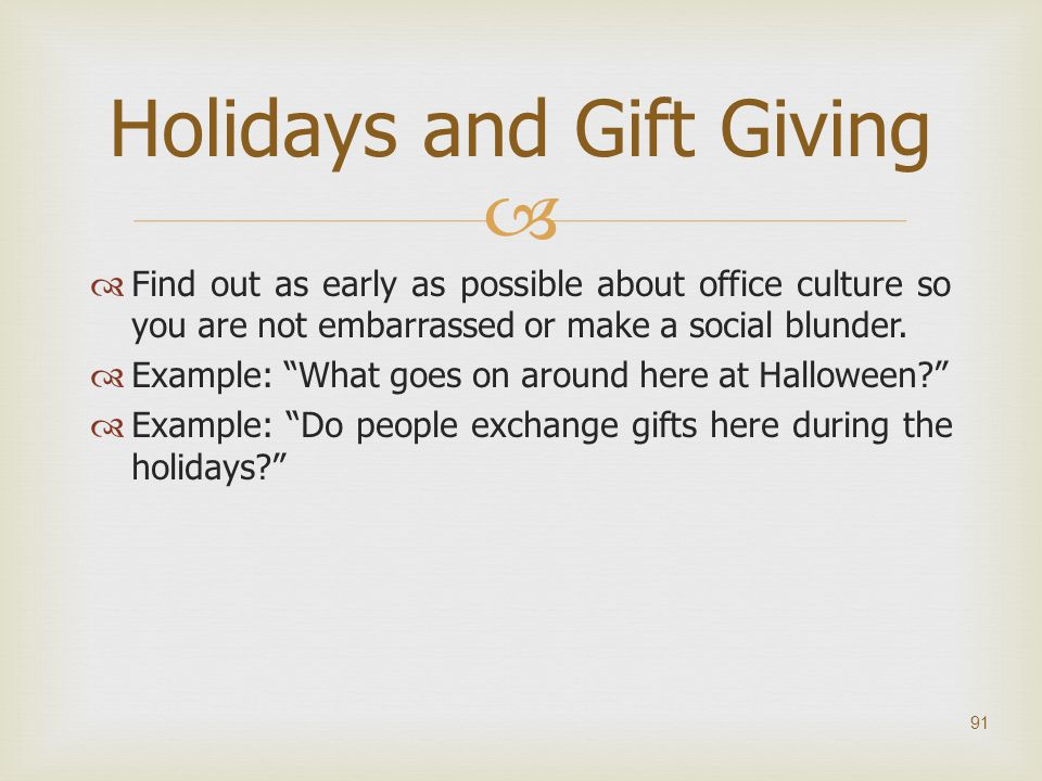 Holidays and Gift Giving