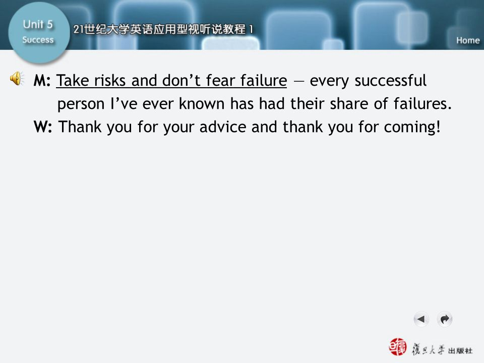 Q13-15 Script3 M: Take risks and don't fear failure — every successful person I've ever known has had their share of failures.