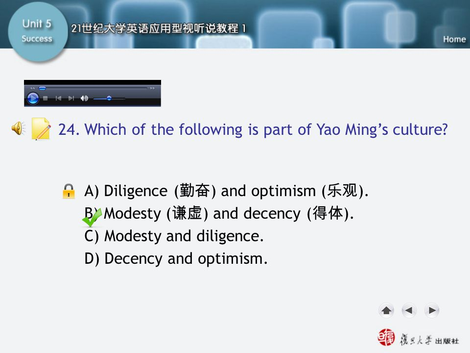 Passage Three-Q24 24. Which of the following is part of Yao Ming's culture A) Diligence (勤奋) and optimism (乐观).