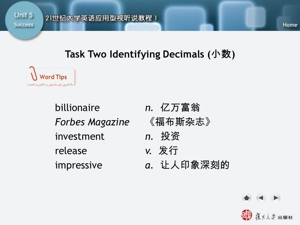 Task Two Identifying Decimals (小数)