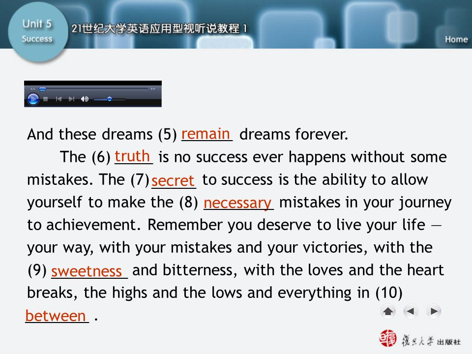 SB-Task One3 And these dreams (5) dreams forever. remain
