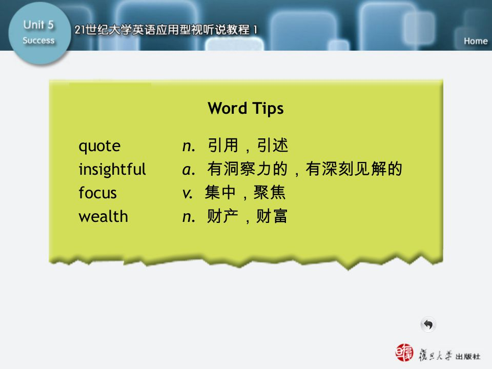 Word Tips Word Tips. quote n.