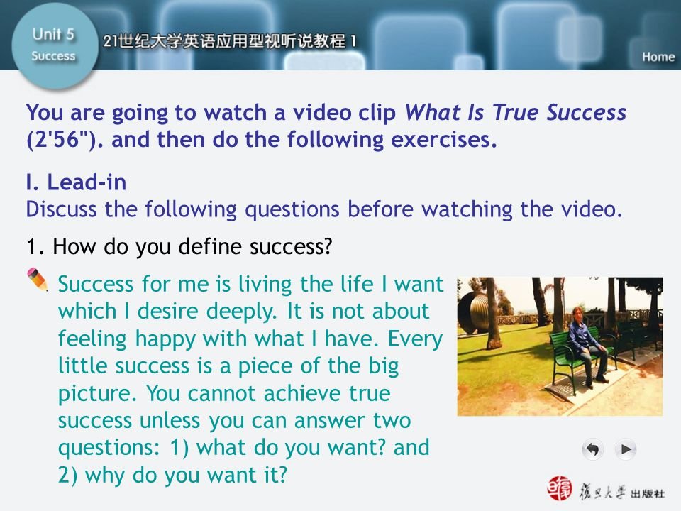 SA I. Lead-in1 You are going to watch a video clip What Is True Success (2 56 ). and then do the following exercises.