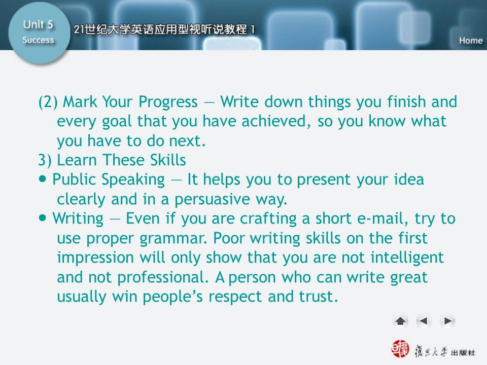 Getting Ready1.2 (2) Mark Your Progress — Write down things you finish and every goal that you have achieved, so you know what you have to do next.